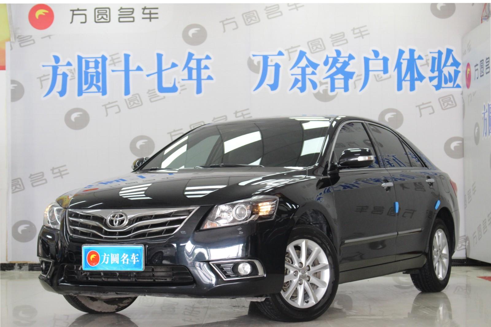 丰田2013款 凯美瑞 200g 经典豪华版